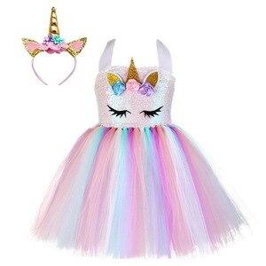 Костюм единорога для девочек; Нарядное детское платье-пачка с радугой; Вечерние платья принцессы для костюмированной вечеринки с повязкой ...