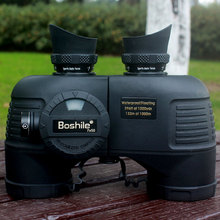 Military Boshile 7X50 marine Binoculars rangefinder Compass HD telescope Waterproof Nitrogen navy binoculo profissional 4 colors цены онлайн