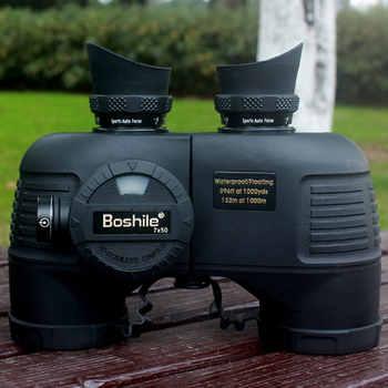 Military Boshile 7X50 marine Binoculars rangefinder Compass HD telescope Waterproof Nitrogen navy binoculo profissional 4 colors - Category 🛒 Sports & Entertainment