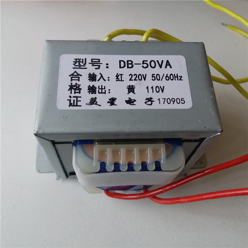 6V/9V/12V/15V/18V/20V/24V/28V/36V/110V/220V power transformer 220V input 50VA EI66 Transformer Safe isolation anti-interference