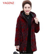 Large size Winter jacket Women winter coat NEW Thickening Eiderdown cotton To keep warm coat Middle-aged women's clothing K2909(China)
