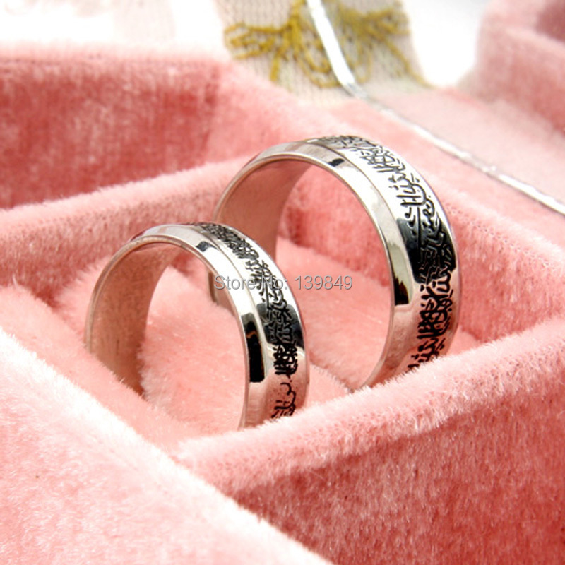 2pcs Top Quanlity Fashion Jewelry Stainless Steel Islamic Ring