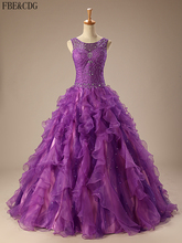 ress For 15 Years Sweet 16 Dresses Real