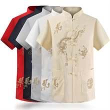 Мужская Повседневная рубашка на пуговицах с вышивкой в китайском