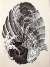 High Quality 21 X 15 CM Carp fish Decals font b Body b font Art Decal