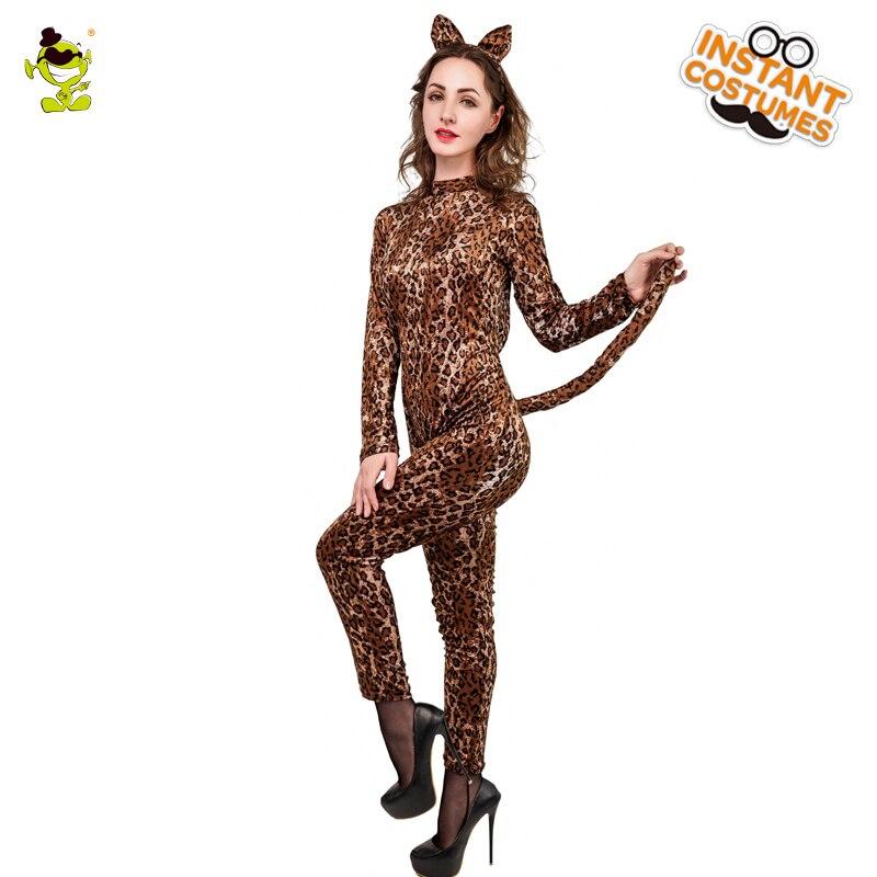 первый порно вечеринки в леопардовом костюме ролики отобранные
