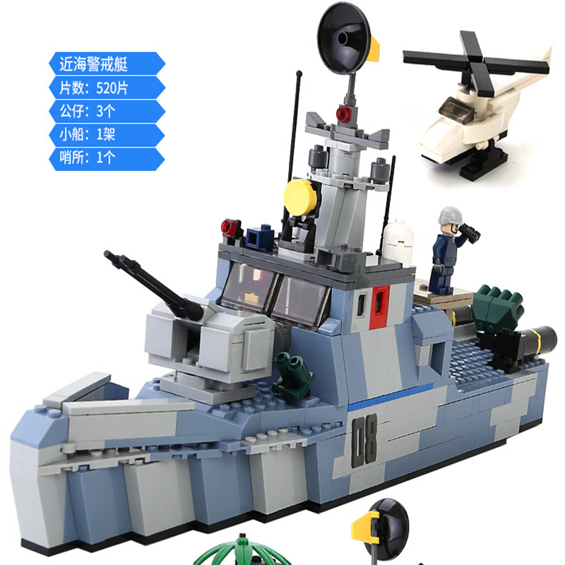 GUDI marine crops Navy alert ship frigate Building Block Bricks - Mainan pembinaan - Foto 1