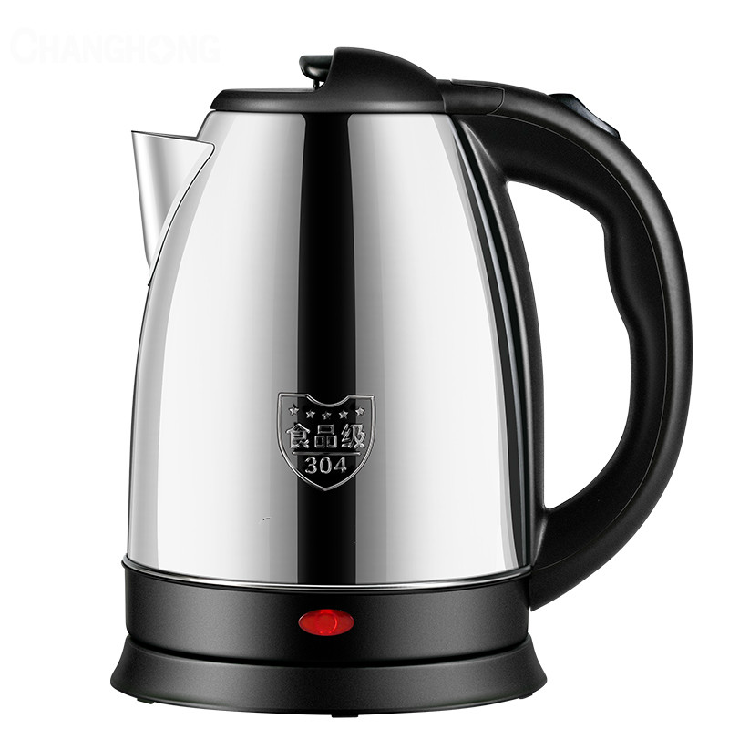Stainless steel electric kettle 304 full automatic power off free shipping automatic power off kettle mk h215e4 stainless steel double midea beauty