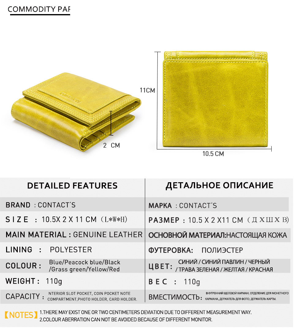 C2163-yellow_03