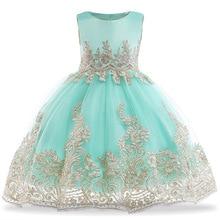 Вечерние платья с вышивкой для девочек; элегантное платье принцессы для малышей; платье на год; детское вечернее платье для выпускного вечера; детское школьное свадебное платье