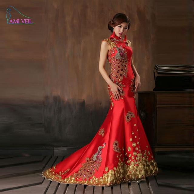2017 vestidos de Novia diseño largo casado rojo Bordado chino ...