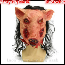 Free shipping Halloween Party Cosplay Scary Pig Head Mask Latex Pig Mask With Black Hair Creepy Adult Size Halloween Mask Shock