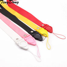 1pcs Street Popular Words White Lanyards for key Multi-function Mobile Phone Straps ID Card Keychain Lanyard Wrist Neck Strap(China)