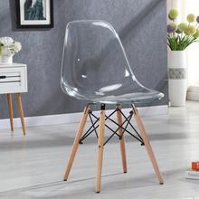 Креативный подлокотник, стул для отдыха, пластиковый Кристальный прозрачный обеденный стул, простой современный модный офисный стул для кофейни