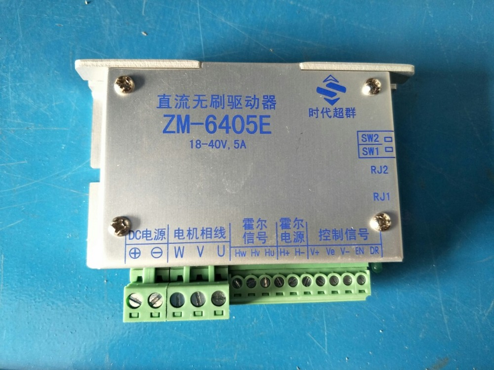 Zm 6405e dc brushless driver 200w following brushless dc for Brushless dc motor drive