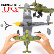 1Pcs Random Color 1/48 Scale Assemble Fighter Model Toys Building Tool Sets Flanker Combat Aircraft Diecast War-II BF-109(China)