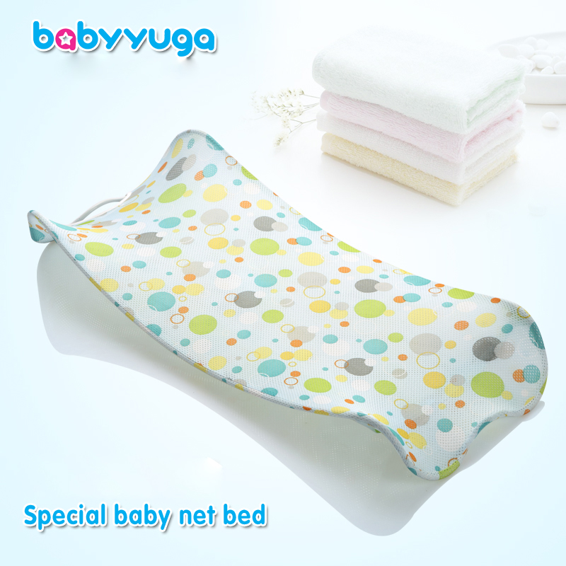 Newborn Baby Bath Bed Bathing Bathtub Seat Baby Bath Net Safety ...