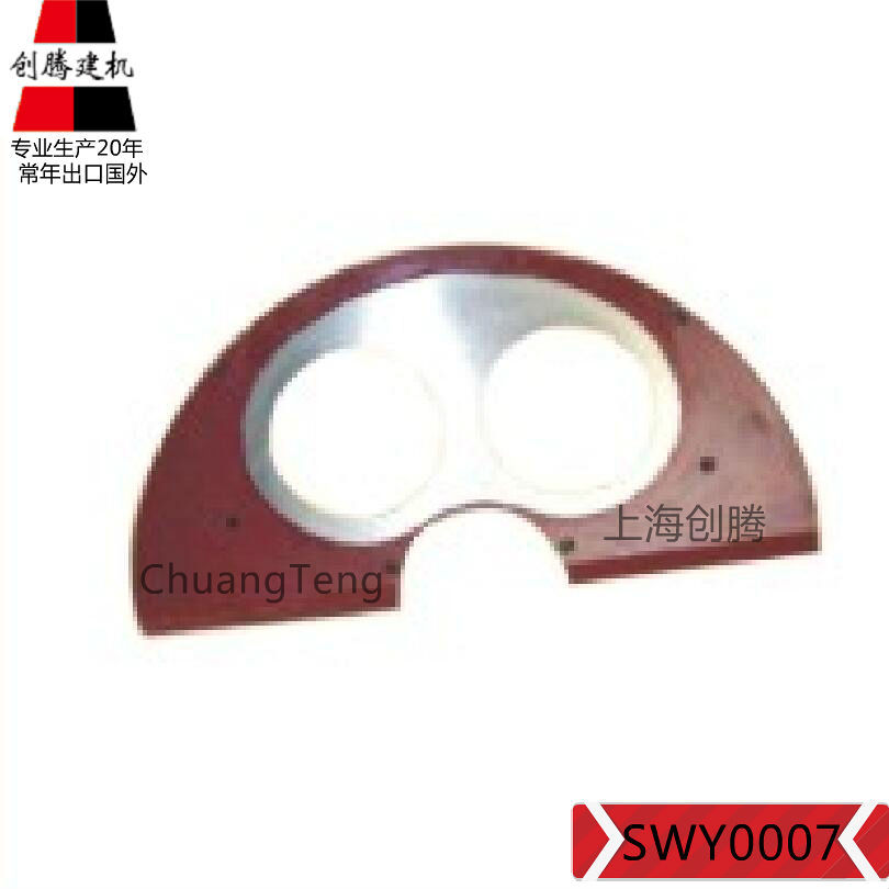 Schwing eye plate glasses cutting ring concrete pump truck parts