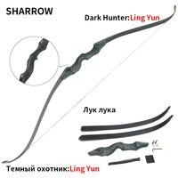 60 inch Bắn Cung Recurve Bow Right Hand Vật Liệu Composite Vẽ Trọng Lượng 30-60lbs Bắn Cung Cung Tinh Chế Hạt Gỗ Composite Xử Lý