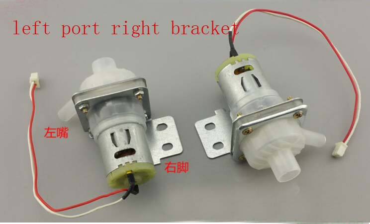 Water kettle parts water pump with cable left port right rack цена