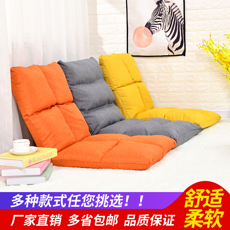 Couch tatami single person small sofa bedroom folding lovely girl balcony bean bag bed back chairCouch tatami single person small sofa bedroom folding lovely girl balcony bean bag bed back chair