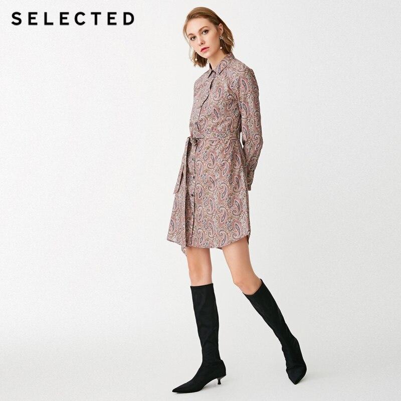 เลือกผ้าฝ้าย 100% พิมพ์ Lace up Dress S  41832J519-ใน ชุดเดรส จาก เสื้อผ้าสตรี บน   2