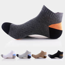 5 Pairs Mens Sport Socks Soft Cotton Breathable Crew Quarter Ankle Sock Low Cut Cycling Bowling Camping Running Sock цены