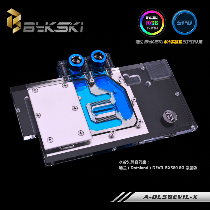 Здесь продается  Bykski A-DL58DEVIL-X GPU Water Cooling Block for PowerColor RX 580 Red Devil  Компьютер & сеть
