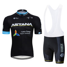 2019 Summer ASTANA Team Cycling Clothing Bike Jersey Ropa Mens Bicycle Pro Jerseys Gel Pad Shorts Sets