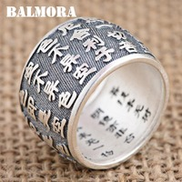 BALMORA 100% Real 990 Pure Silver Buddhistic Heart Sutra Rings for Women Men Gift Vintage Religious Jewelry Anillos SY21709
