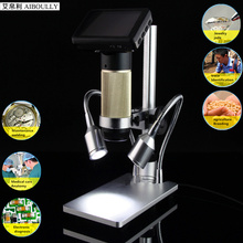 AIBOULLY high-definition microscope with 3-inch screen electronic magnifying gla