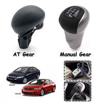 5 Speed/AT Gear Car Gear Knob Stick Shifting Ball Head Change Lever Knob For Honda For Civic DX EX LX Models 2006 2011