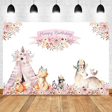 NeoBack Woodland Happy Birthday Backdrop Boho Teepee Tribal Pink Flowers Decorate Background Animal Party Backdrops Photography