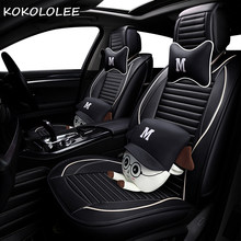 KOKOLOLEE pu car seat cover for mazda 3 /3 bk 6 /6 gg / 6 gh 626 cx3 cx5 cx7 demio megane 3 4 auto accessories car-styling(China)