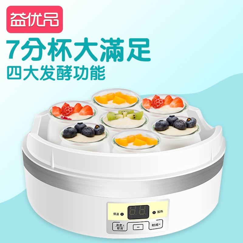 1.7L yogurt maker machine yogurt containers kitchen appliances electric fermenter free shipping family use