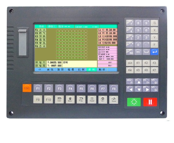 control system for cnc plasma cutting machine SH-2012AH1 7