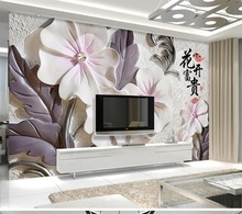 Custom Any Size Mural Wallpaper Embossed Flower 3d Illustration TV Background Wall Decoration