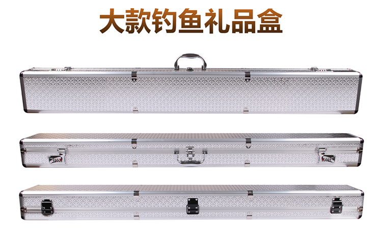 122*15*10cm fishing bag Large capacity aluminum alloy hard shell waterproof anti-pressure fishing rod package Bracket optional122*15*10cm fishing bag Large capacity aluminum alloy hard shell waterproof anti-pressure fishing rod package Bracket optional