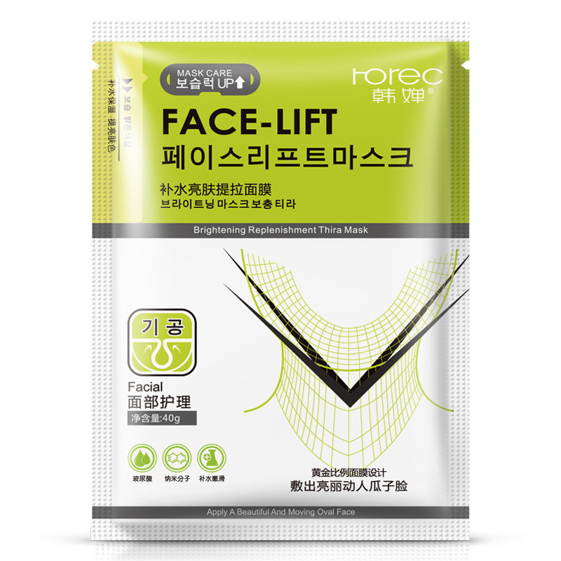 Skin Care Cooperative 60pcs Rorec 3d V-shaped Facial Mask V Line Slimming Moisturizing Oil Control Brighten Acne Treatment Face Masks Korea Skin Care For Improving Blood Circulation