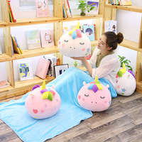1pc 40cm Kawaii Round Unicorn Plush Toy with Blanket Soft Cartoon Animal Doll Lovely Toys for Children Sofa & Nap Pillow Present