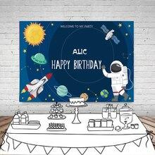 Астронавт тематические вечерние фон для мальчиков космический корабль декор ко дню рождения Силиконовые формы для выпечки стол десерт фон для фотосессий студия реквизит