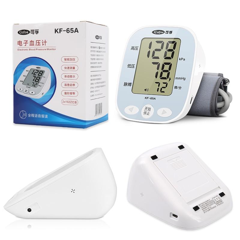 Electronic Blood Pressure Cuff >> Cofoe Digital Upper Arm Blood Pressure Monitor Measurement Pulse