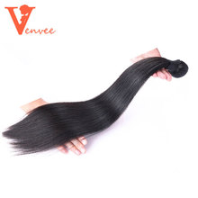 Straight Brazilian 100% Human Hair Weave Bundles 1 Piece Virgin Hair Extensions Natural Black Color Venvee