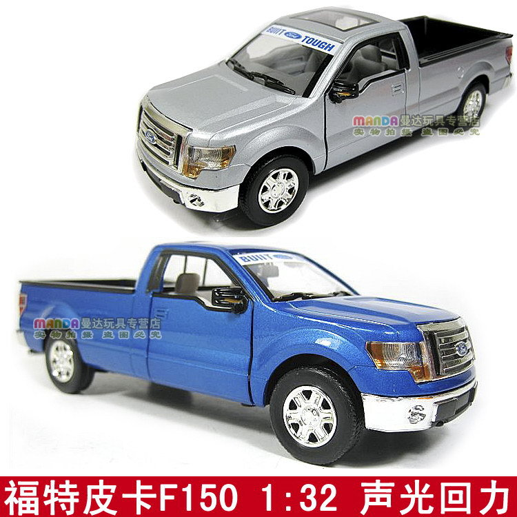 Alloy car models FORD Picard's acoustooptical WARRIOR freight car