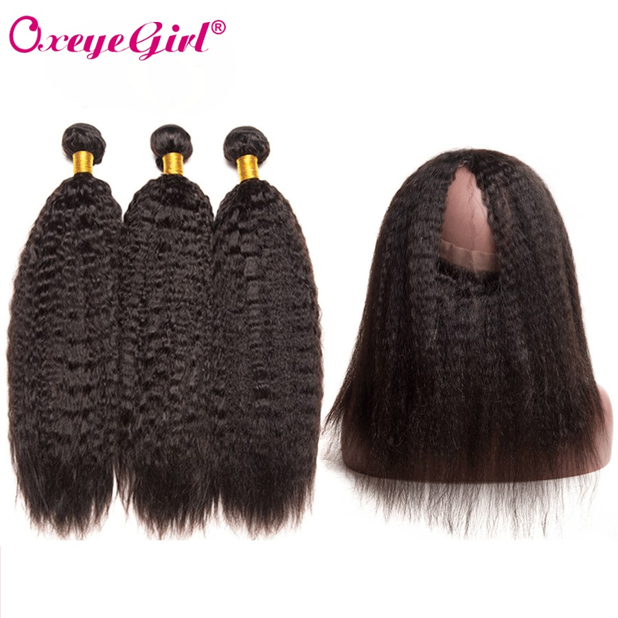 Kinky Straight Hair With Closure 360 Lace Frontal With Bundle Brazilian Hair Bundles With Frontal Yaki