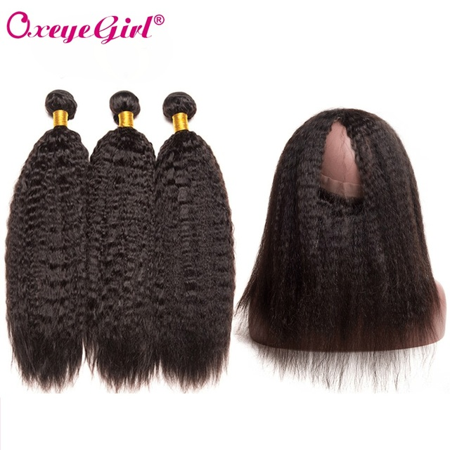Kinky Straight Hair With Closure 360 Lace Frontal With Bundle Brazilian Hair Bundles With Frontal Yaki Human Hair Non Remy Hair