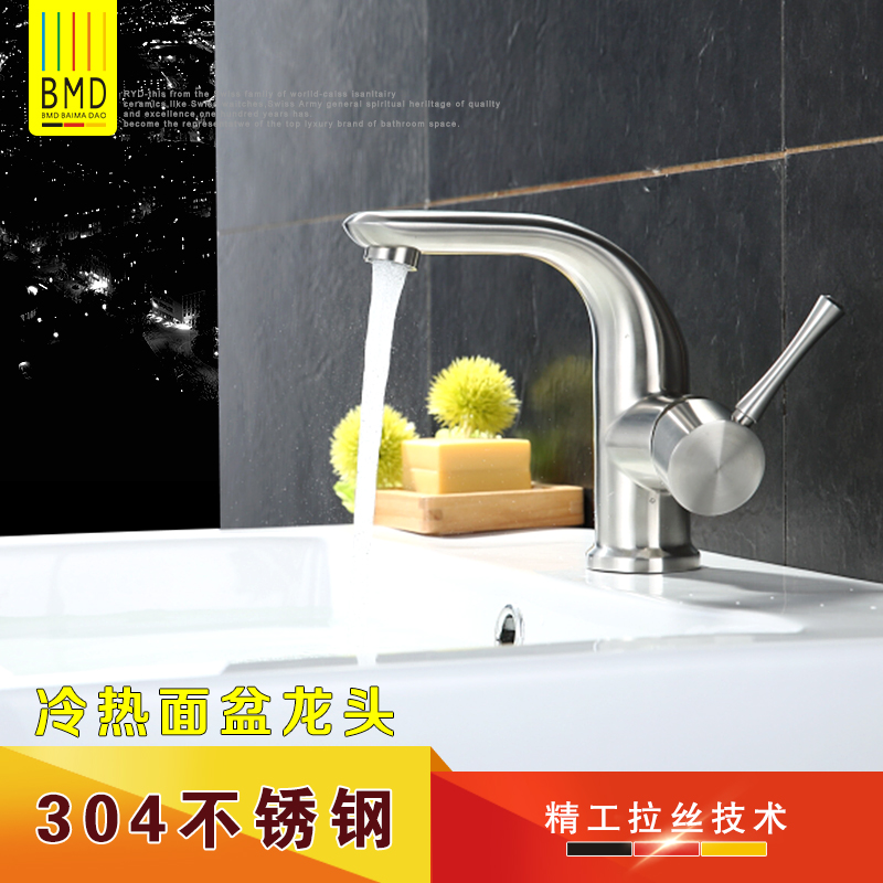 single lead free 304 stainless steel bathroom basin faucet single ...