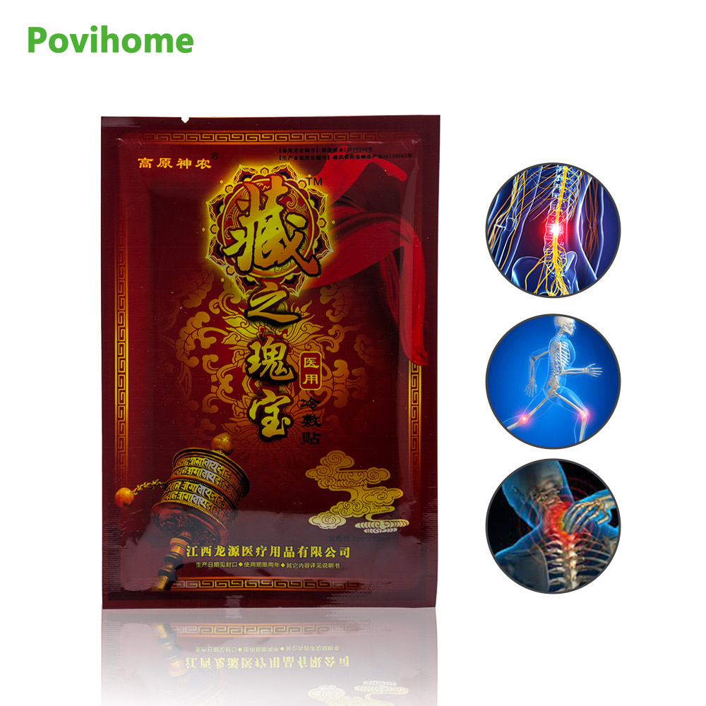 Povihome 8Pcs/Bag Chinese Herbal Far-infrared Therapy Sticker Muscle Pain Relief Plaster Rheumatism Arthritis Patch C1448