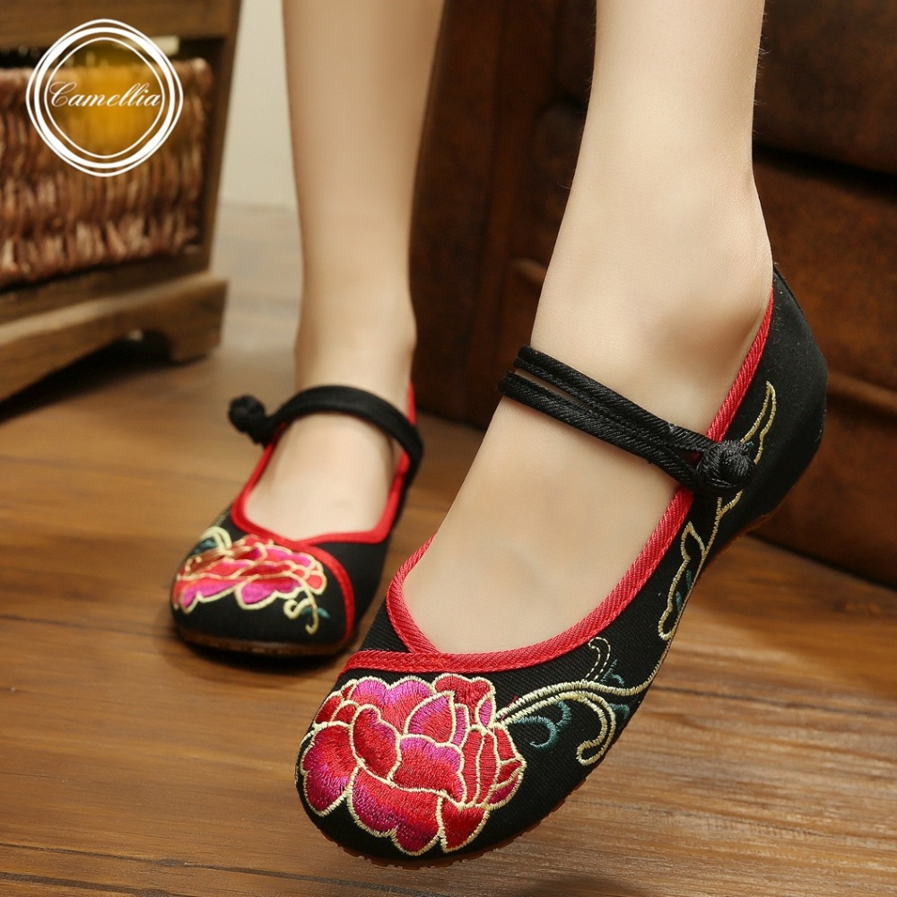 Fashion Casual Chinese Style Beautiful Flower Embroidery