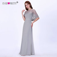 Grey Evening Dresses Long 2018 Ever Pretty EZ07612GY Lace Half Sleeve Chiffon Formal Party Dresses Women Elegant Evening Gowns